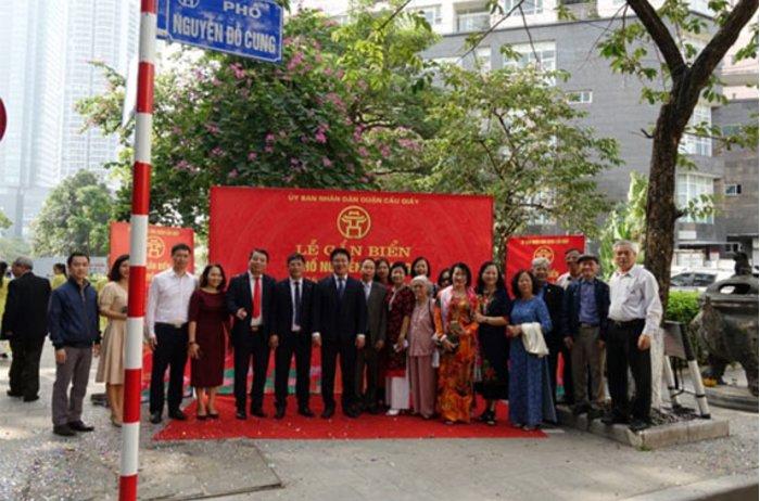 Ngõ 76 Nguyễn Phong Sắc đổi tên thành phố Nguyễn Đỗ Cung